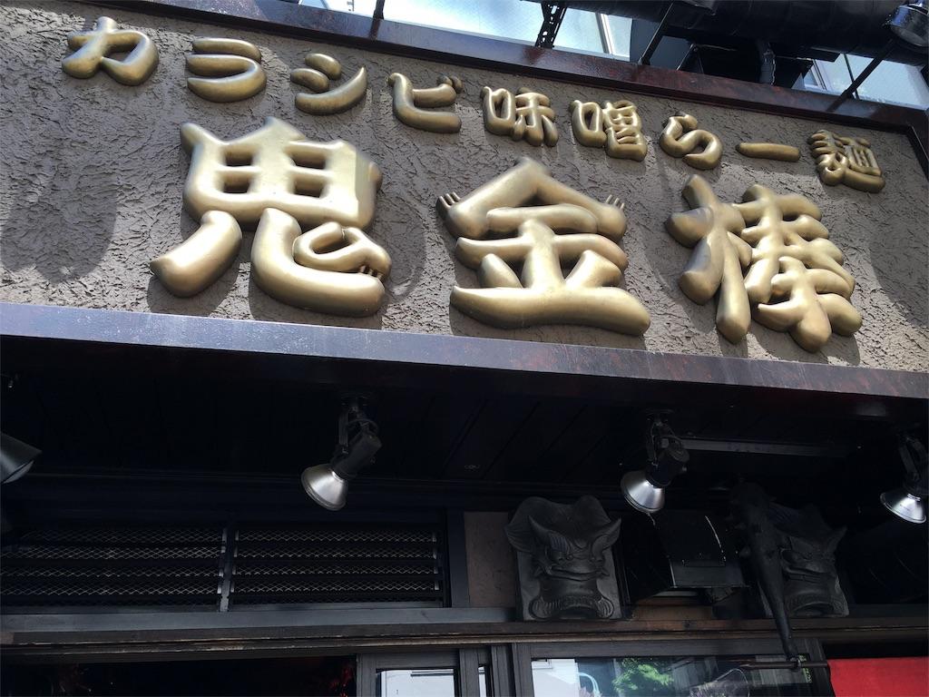 f:id:ryu-hey:20160627135615j:image