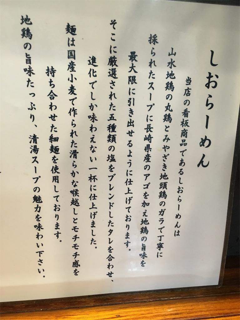 f:id:ryu-hey:20160628215225j:image