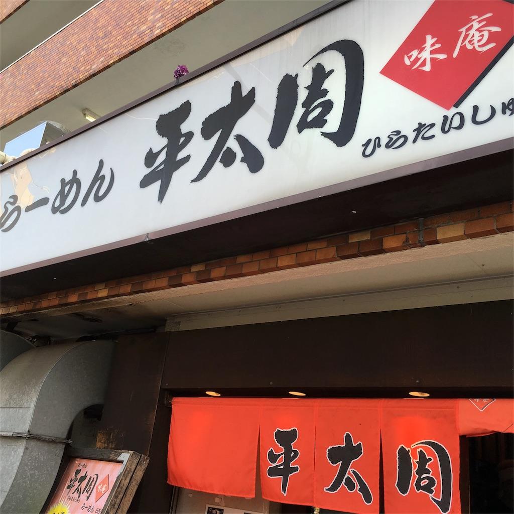 f:id:ryu-hey:20160701184027j:image