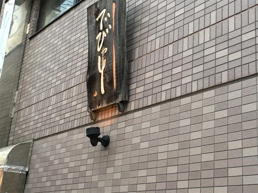 f:id:ryu-hey:20160704170842j:image