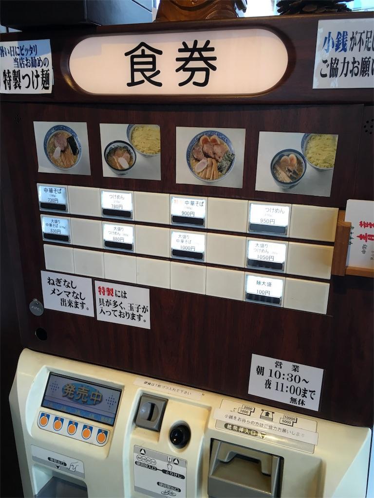 f:id:ryu-hey:20160705212015j:image