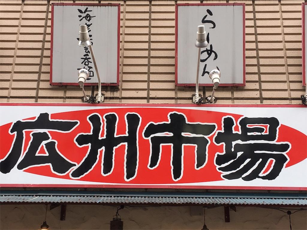 f:id:ryu-hey:20160706135357j:image