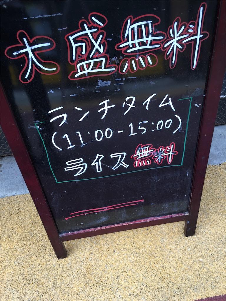 f:id:ryu-hey:20160708140508j:image
