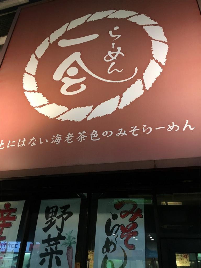 f:id:ryu-hey:20160709224655j:image