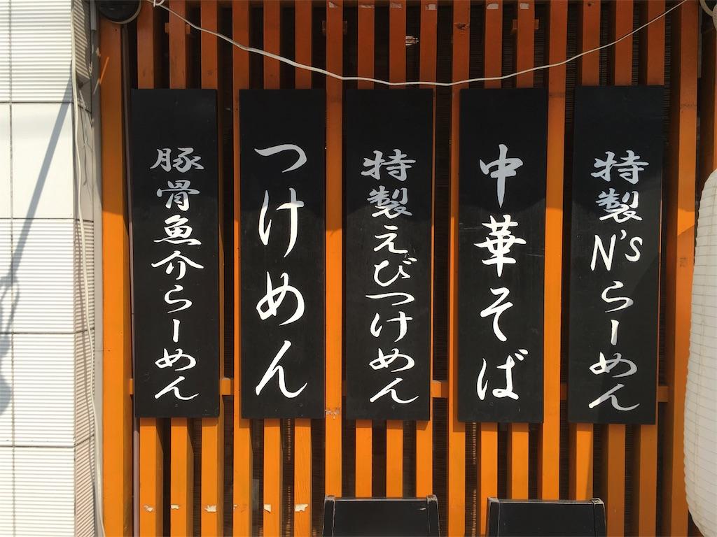 f:id:ryu-hey:20160712162640j:image