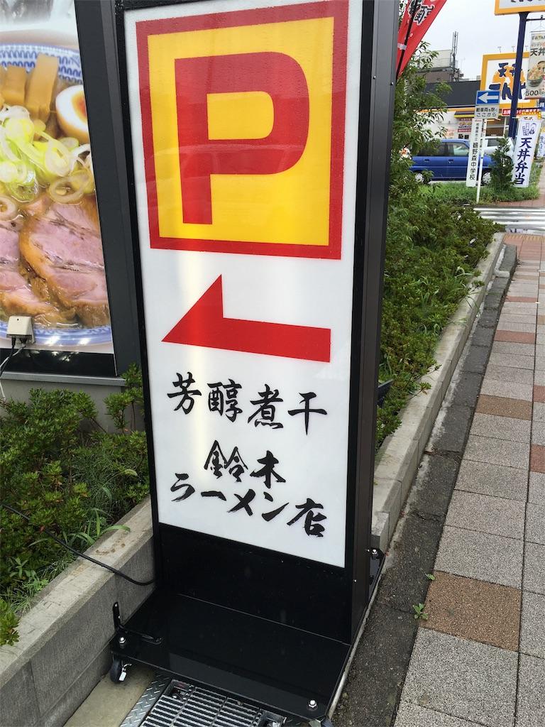 f:id:ryu-hey:20160722170114j:image