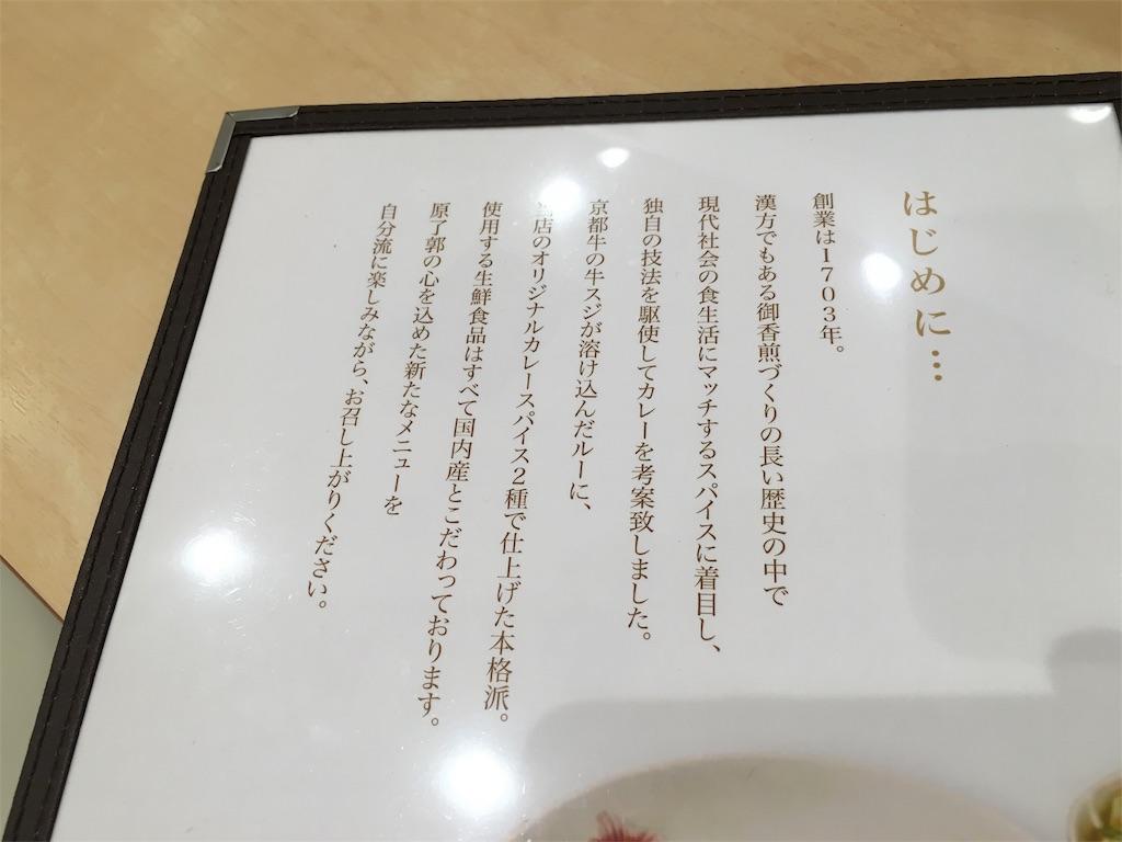 f:id:ryu-hey:20160730142059j:image