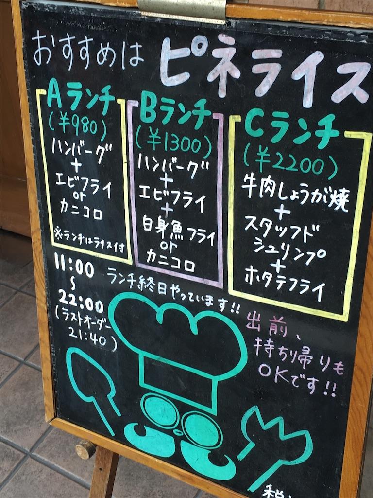 f:id:ryu-hey:20160806210129j:image