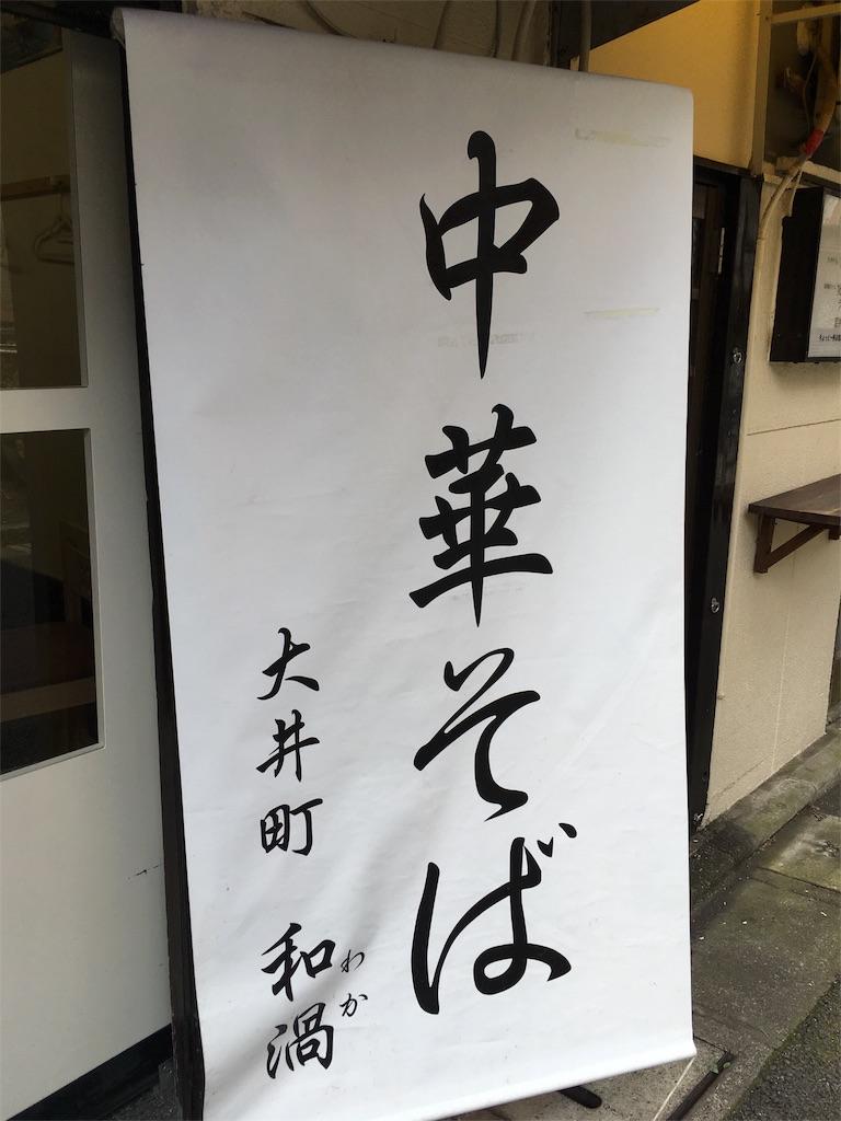 f:id:ryu-hey:20160807122947j:image