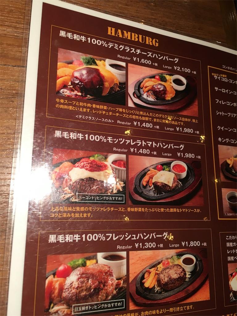 f:id:ryu-hey:20160809224630j:image
