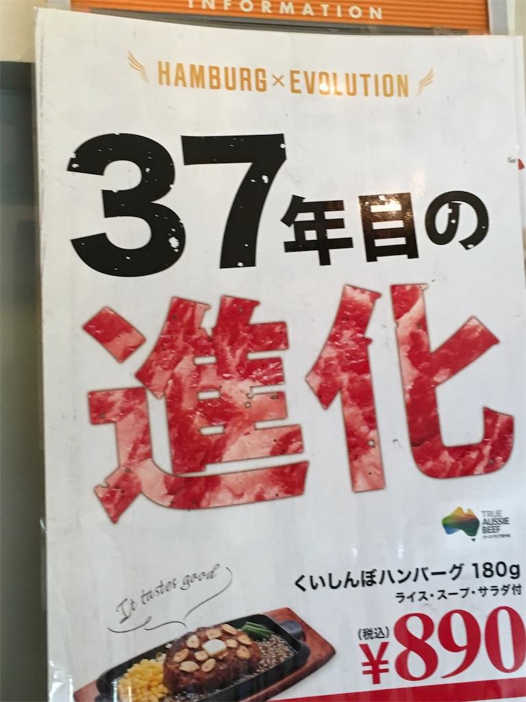 f:id:ryu-hey:20160812111004j:image