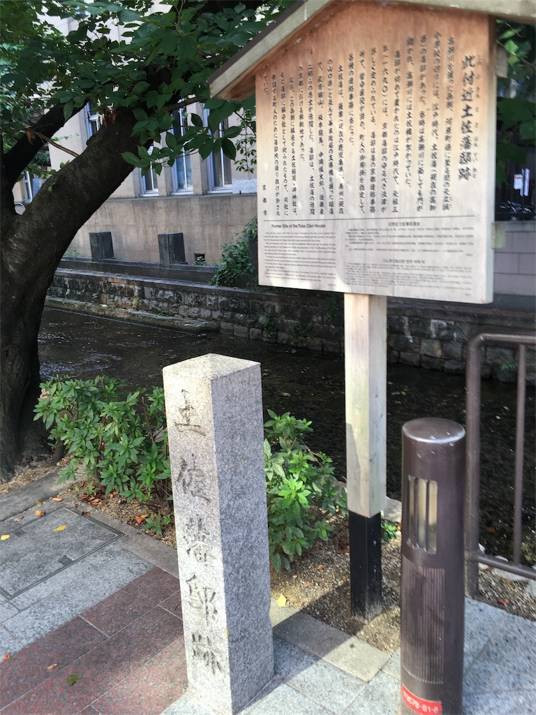 f:id:ryu-hey:20160816175234j:image