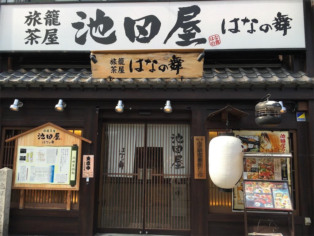 f:id:ryu-hey:20160816175456j:image