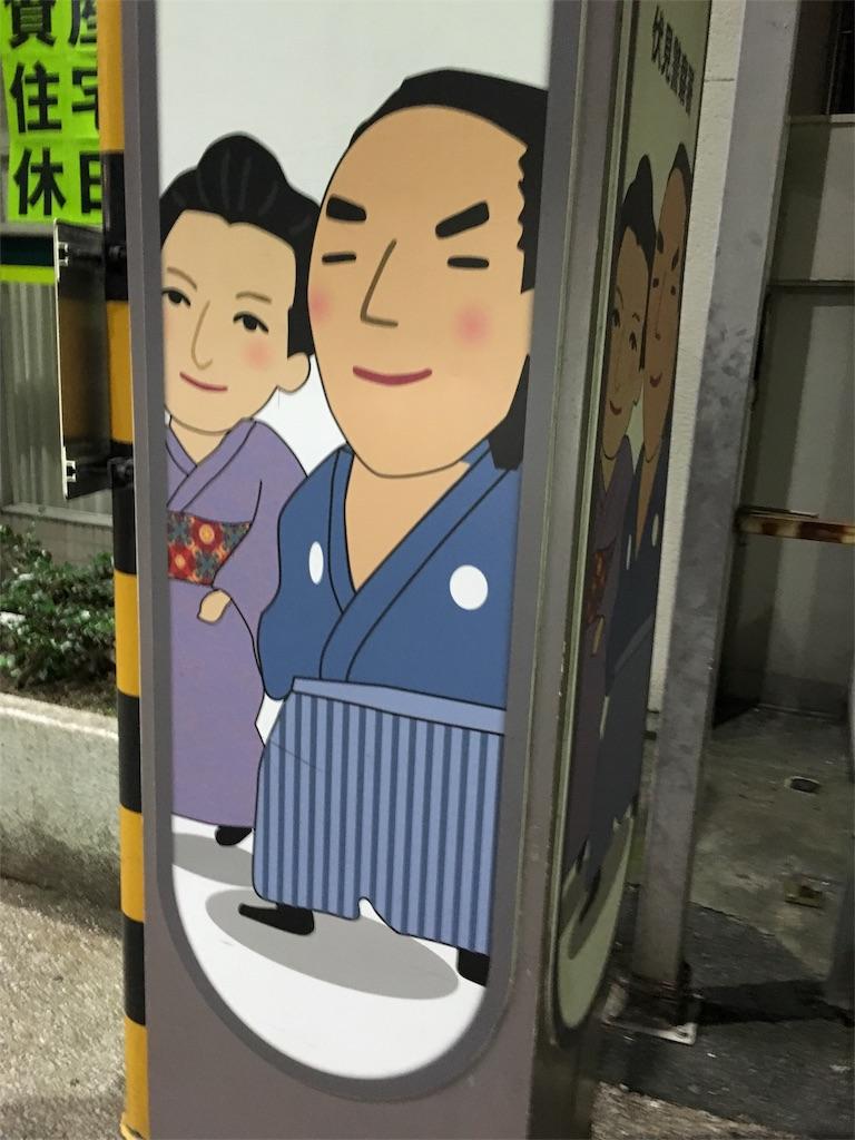 f:id:ryu-hey:20160816181709j:image