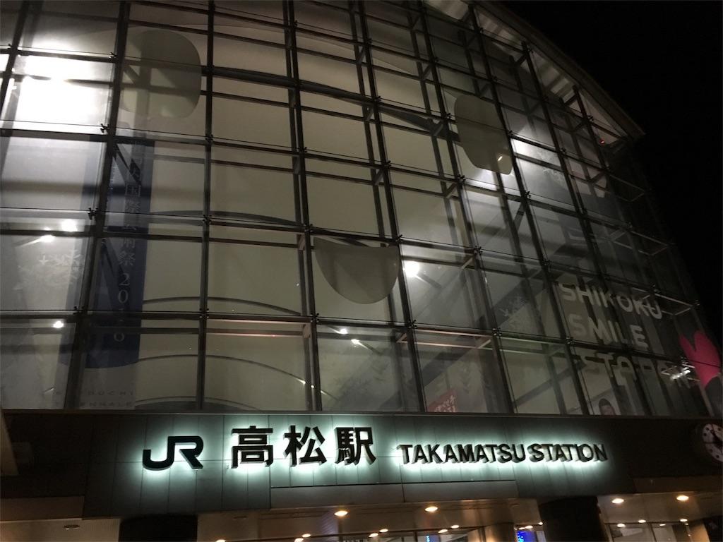 f:id:ryu-hey:20160817181433j:image