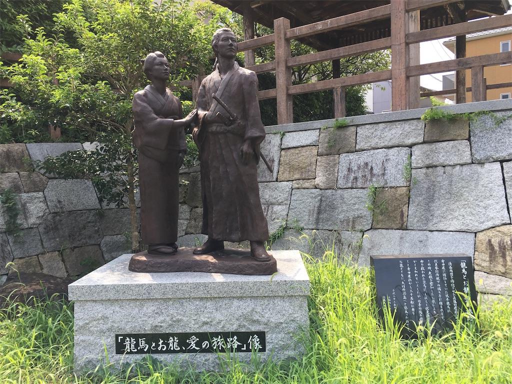 f:id:ryu-hey:20160826164500j:image