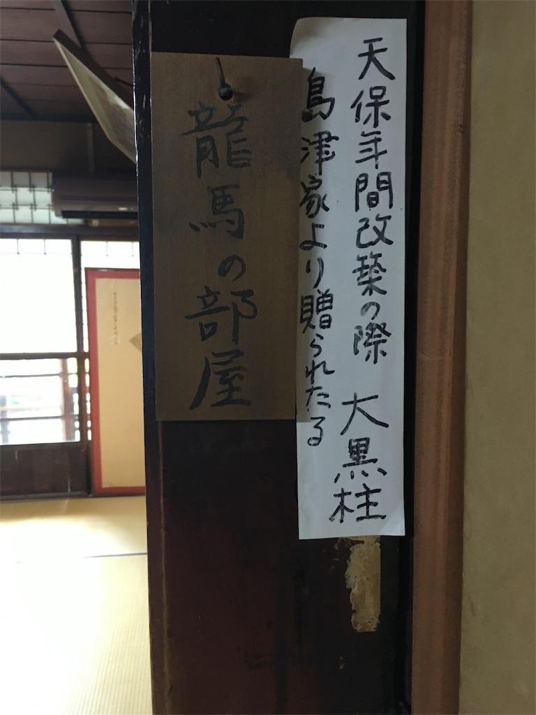 f:id:ryu-hey:20160826164608j:image