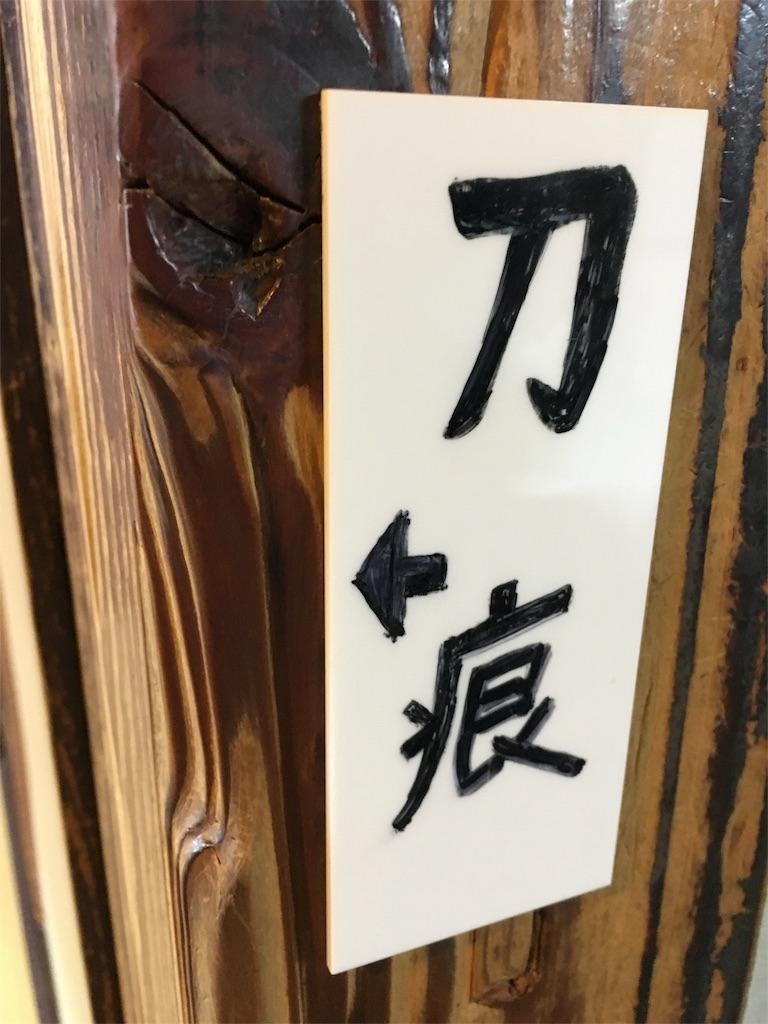 f:id:ryu-hey:20160826164847j:image