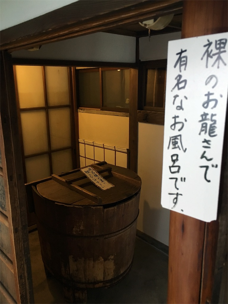 f:id:ryu-hey:20160826165700j:image