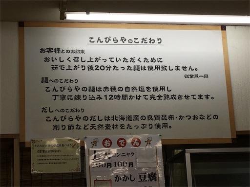 f:id:ryu-hey:20160830165628j:image