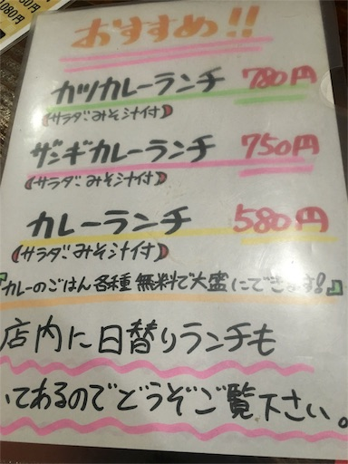f:id:ryu-hey:20160912133758j:image