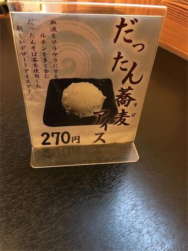 f:id:ryu-hey:20160914081908j:image