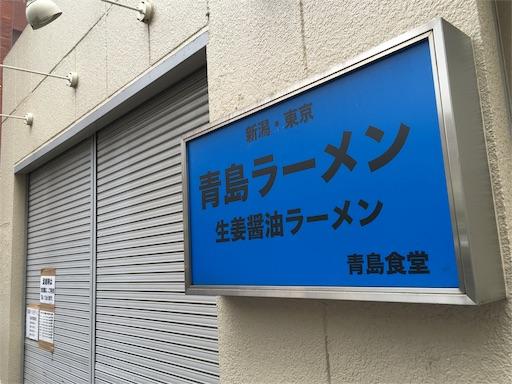 f:id:ryu-hey:20160914131138j:image