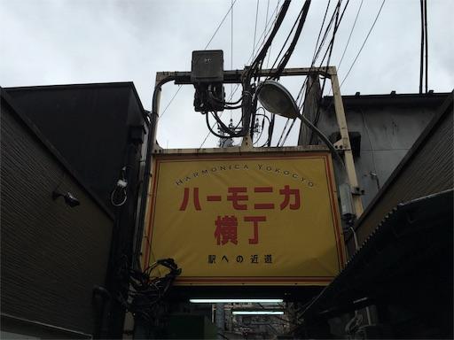 f:id:ryu-hey:20160919150213j:image