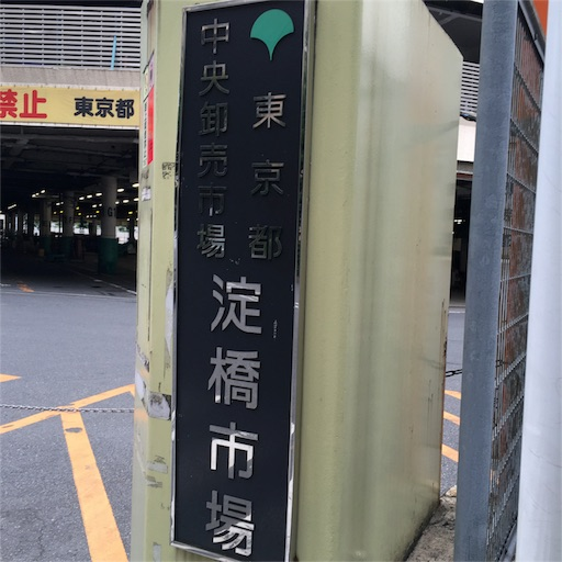 f:id:ryu-hey:20160921152310j:image