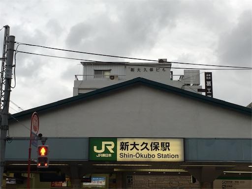 f:id:ryu-hey:20160921161734j:image