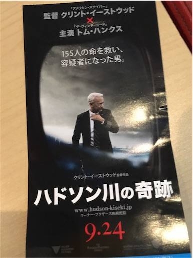 f:id:ryu-hey:20160926160740j:image