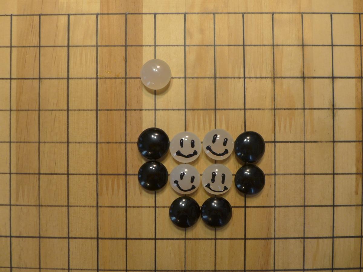 f:id:ryu-igo:20200303153250j:plain