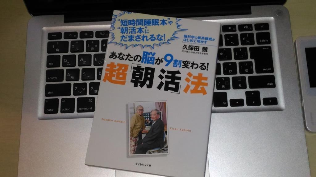 f:id:ryu-ma01:20170104180635j:plain