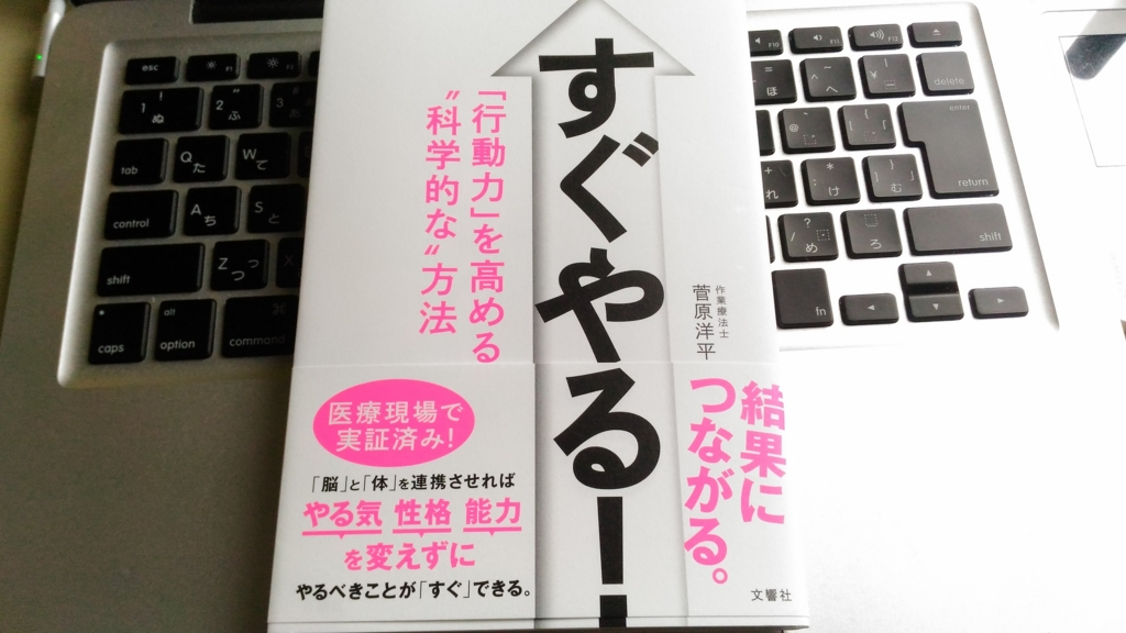 f:id:ryu-ma01:20170108093437j:plain