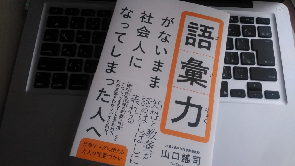 f:id:ryu-ma01:20170113132251j:plain