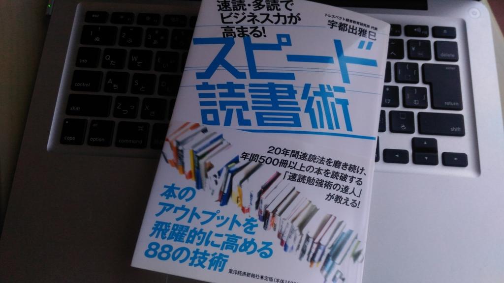 f:id:ryu-ma01:20170113133132j:plain