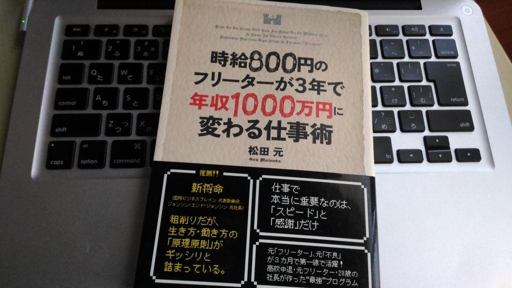 f:id:ryu-ma01:20170114143909j:plain