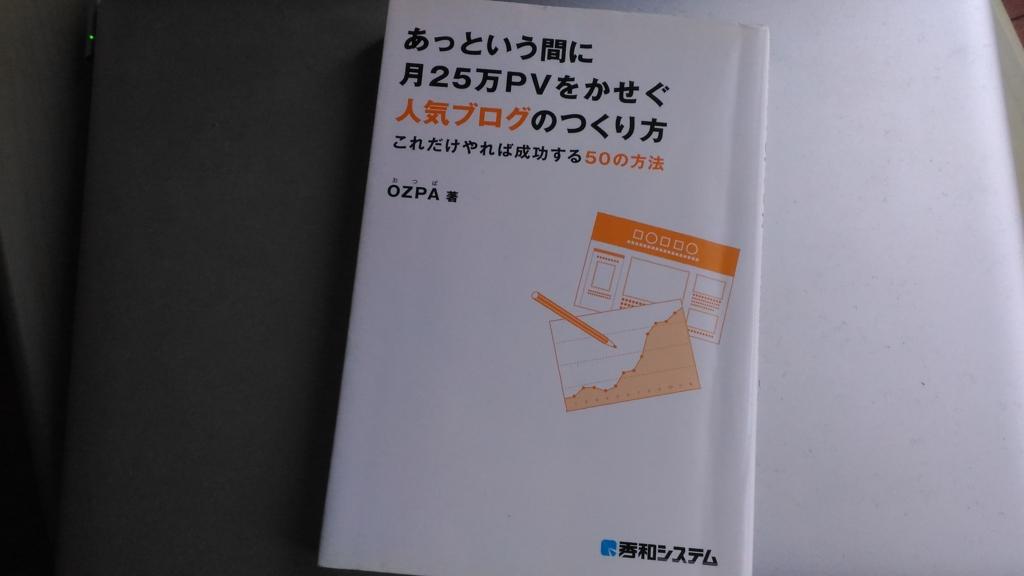 f:id:ryu-ma01:20170115091238j:plain