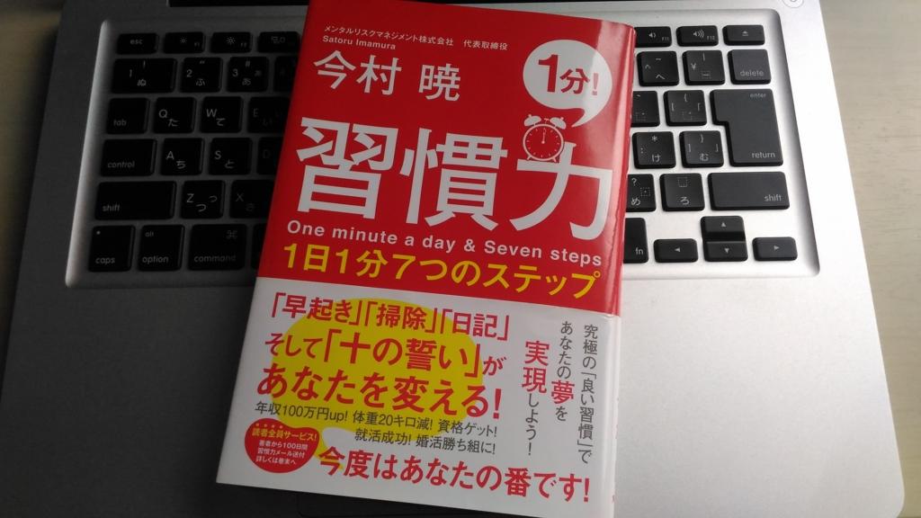 f:id:ryu-ma01:20170120120909j:plain