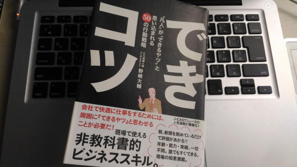 f:id:ryu-ma01:20170121090054j:plain