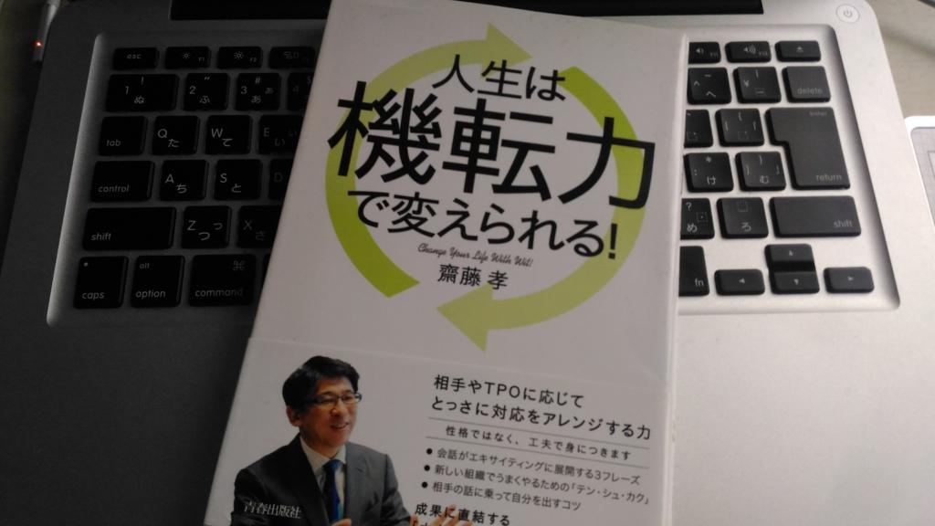 f:id:ryu-ma01:20170122180716j:plain