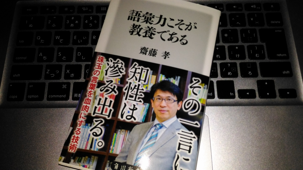 f:id:ryu-ma01:20170123214015j:plain