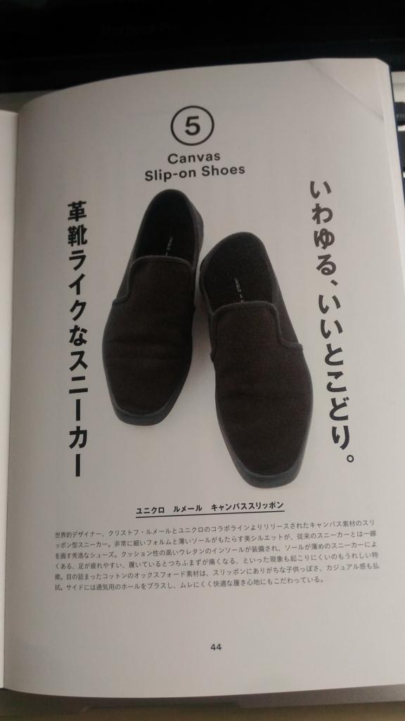 f:id:ryu-ma01:20170205114635j:plain