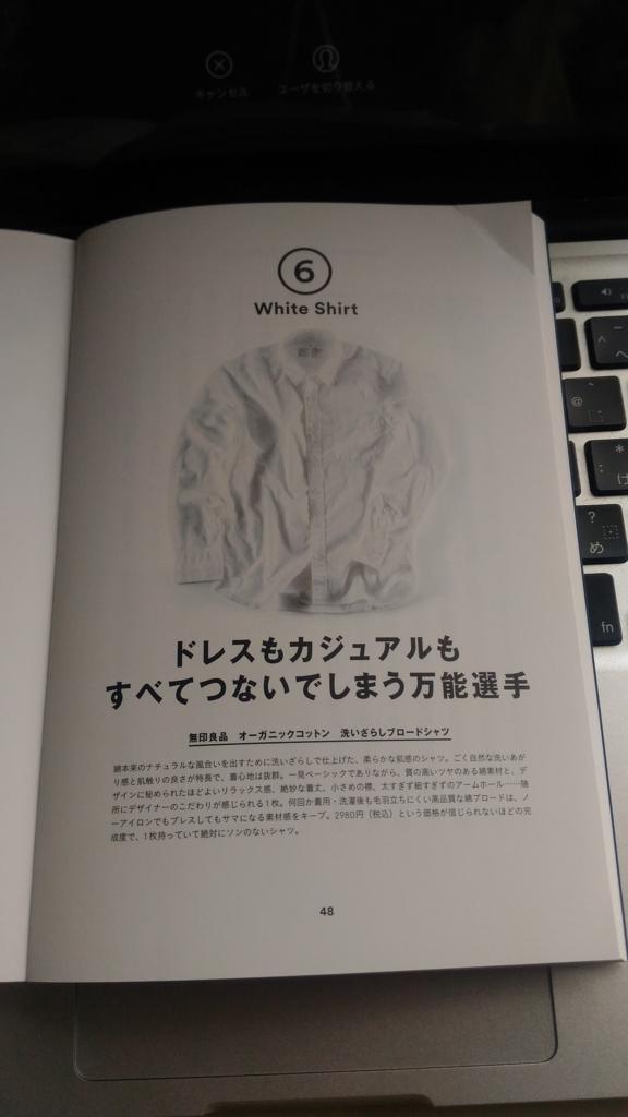 f:id:ryu-ma01:20170205114729j:plain