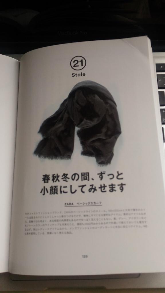 f:id:ryu-ma01:20170205114833j:plain
