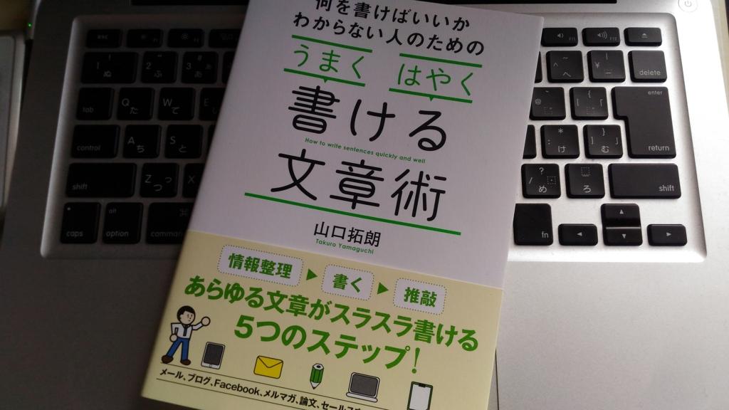 f:id:ryu-ma01:20170219093816j:plain