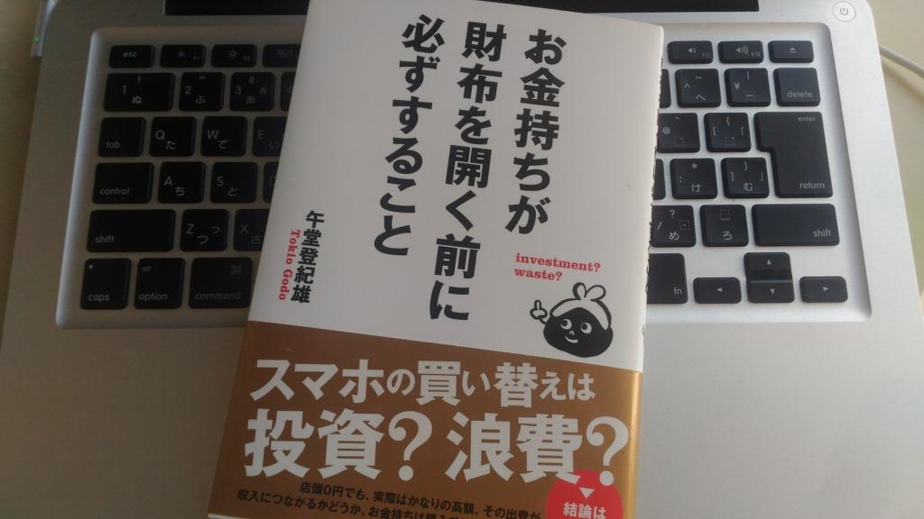 f:id:ryu-ma01:20170220132007j:plain