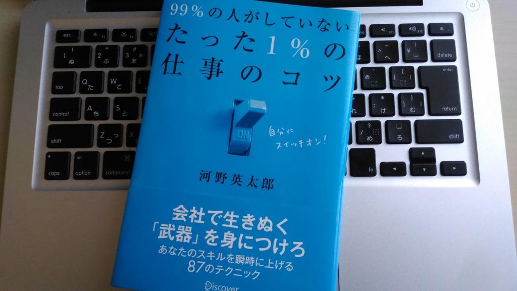 f:id:ryu-ma01:20170224104503j:plain