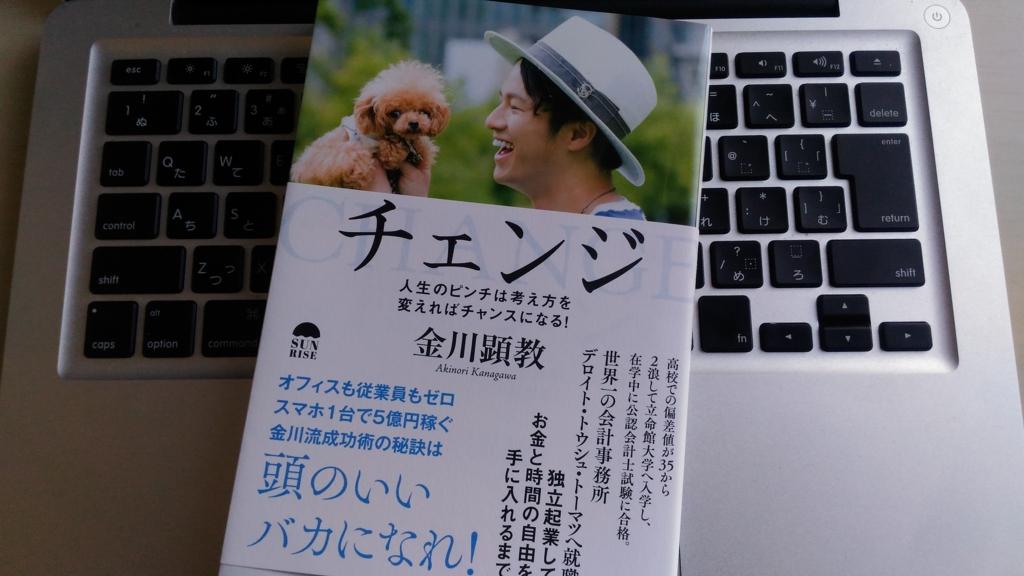 f:id:ryu-ma01:20170226064021j:plain