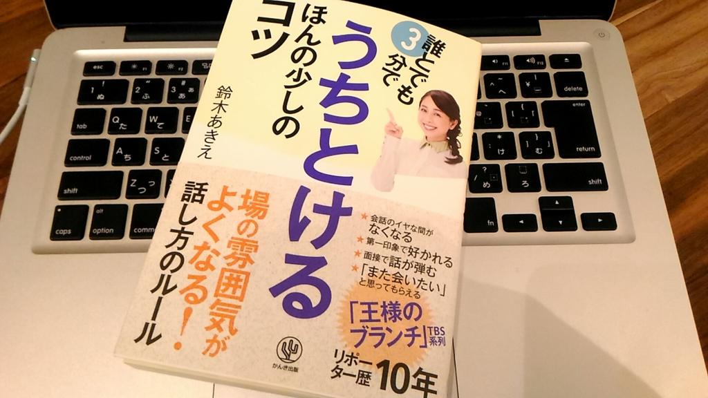 f:id:ryu-ma01:20170308210058j:plain